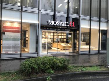 039 名古屋モザイク橫浜店  タイル