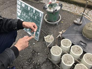 コンクリート検査の流れ 現場水中養生